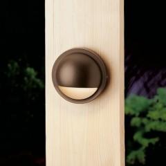 Kichler 15064AZT Textured Architectural Bronze Six Groove