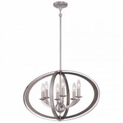 Metropolitan Lighting N6856-84 Brushed Nickel IRONSIGHTS
