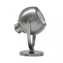 House of Troy SP520-52 Satin Nickel Spot Light