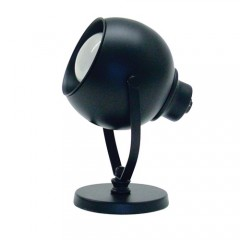 House of Troy SP520-7 Black Spot Light