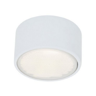 Access 20742LED-WH White Ares